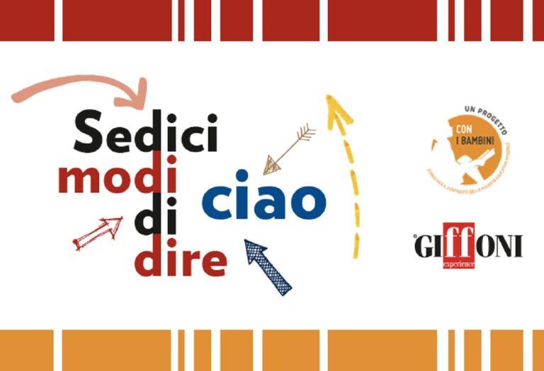 """Giffoni Experience, povertà educativa: """"Sedici modi di dire ciao"""""""
