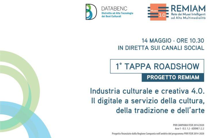 """Industria culturale e creativa: il 14 maggio prima tappa del """"REMIAM"""""""